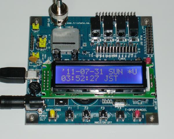 みちびき対応GPS時計キット(GCLK02)
